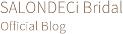 SALONDECi Bridal 公式ブログ